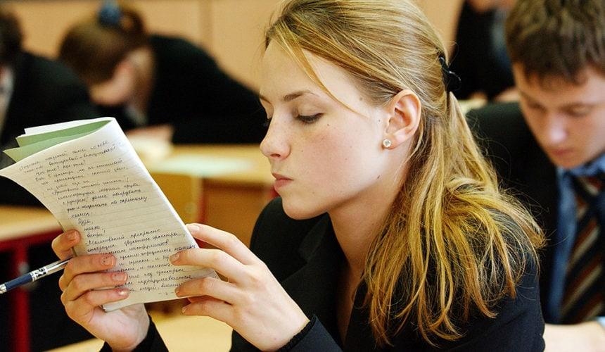 Как писать эссе? ЕГЭ пообществознанию, задание №29