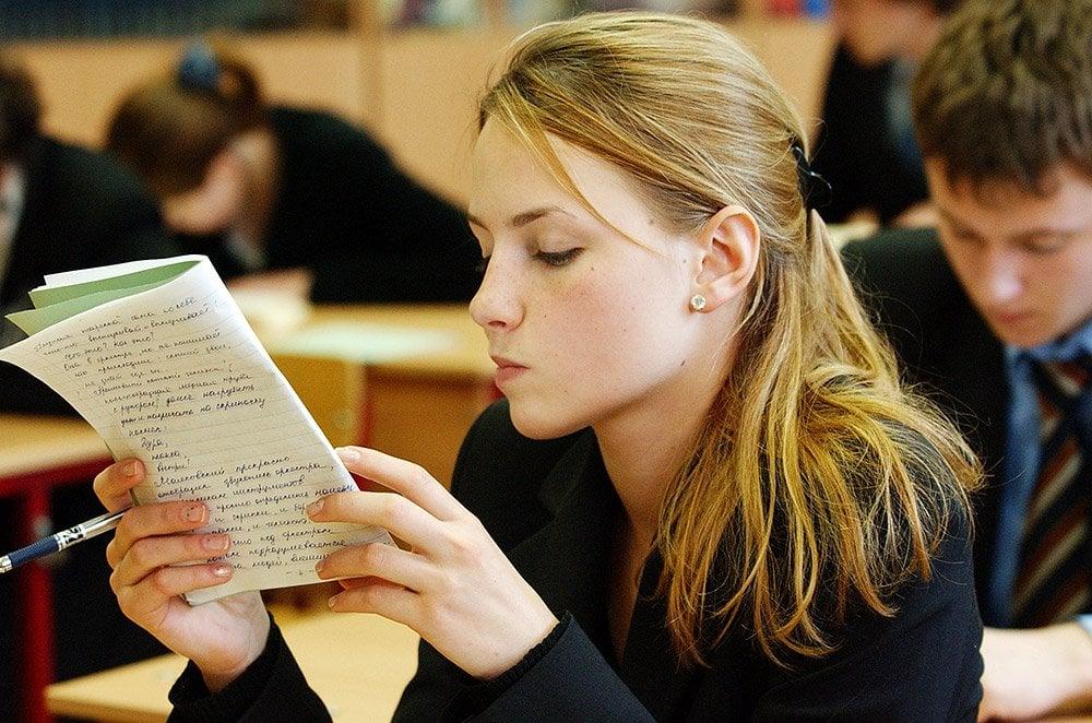 Как писать эссе? ЕГЭ по обществознанию, задание №29