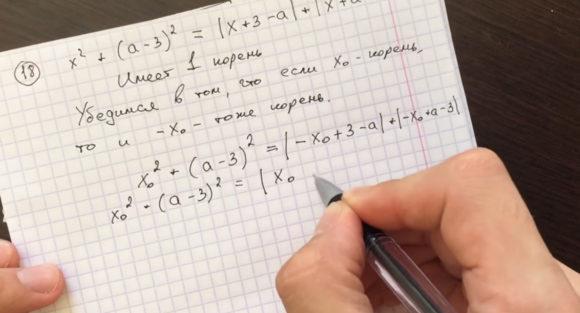 Видеоразбор задания №18, ЕГЭ-2017 поматематике, профильный уровень