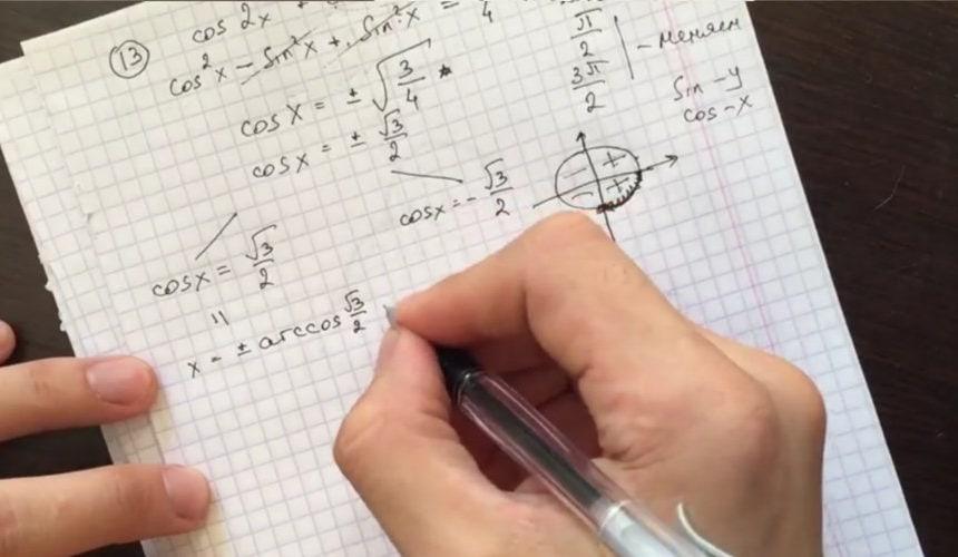 Видеоразбор задания №13, ЕГЭ-2017 поматематике, профильный уровень
