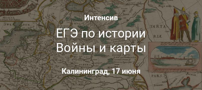 history_vk-min