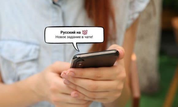 Как готовиться к ЕГЭ в чатах ВКонтакте